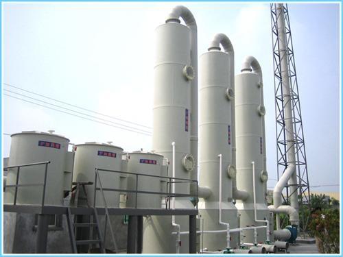 废气处理工程为什么废气处理设备要定期清洗